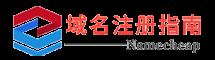 Namecheap域名注册指南网
