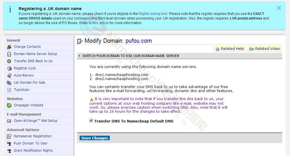 域名页面刷新