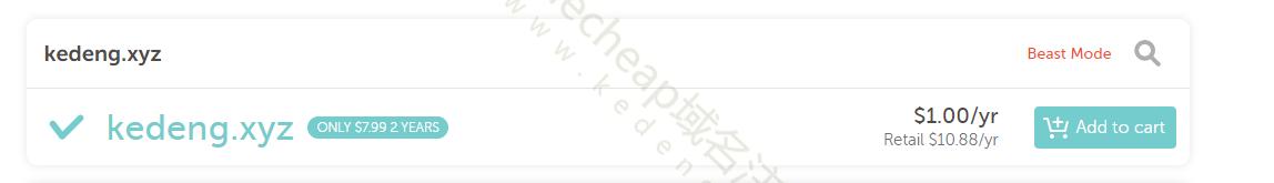 .xyz域名注册详情