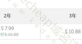 xyz域名注册活动
