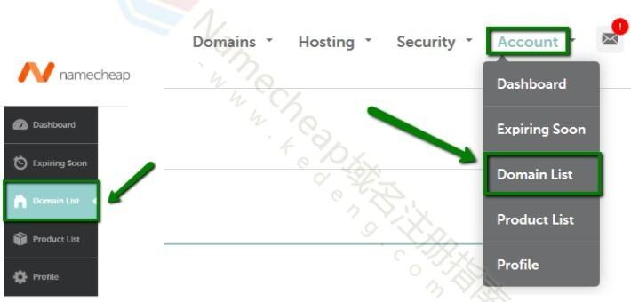 设置动态DNS